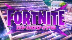 Fortnite Anime Opening
