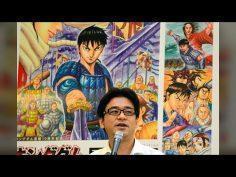 ANIME NEWS: 'Kingdom' history manga gets live-action film adaptation