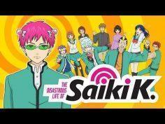 Anime Review: The Disastrous Life of Saiki K.