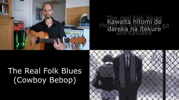 The Real Folk Blues (the Seatbelts) – Cowboy Bebop Ending Acoustic Guitar cover + lyrics