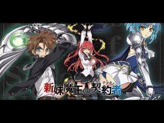 Anime Studio 'Production IMS' has Gone Bankrupt