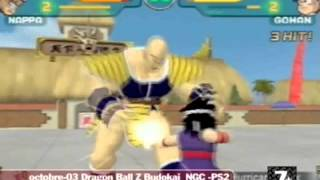 Dragon Ball Z Budokai (Trailer) GameCube