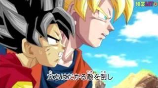 Dragon Ball Heroes Trailer #1 【HD】