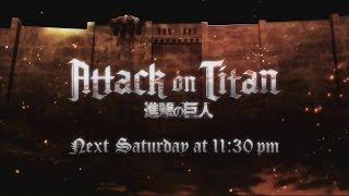 Toonami – Attack on Titan Promo (HD 1080p)
