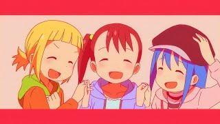 Mitsuboshi Colors [AMV]- Good To Be Bad