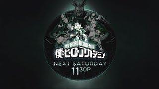 Toonami – My Hero Academia Promo (HD 1080p)