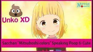 Sachan Speaking Poop & Cute Compilation (Mitsuboshi Colors)