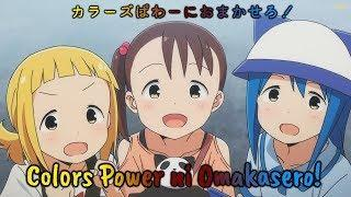 『Lyrics AMV』Mitsuboshi Colors OP Full – Colors Power ni Omakasero! / Colors☆Slash