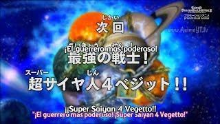 CAPITULO 5  SUPER DRAGON BALL HEROES | EL SUPER SAIYAJIN 4 VEGETTO VS CUMBER   FANMADE ANIMADO