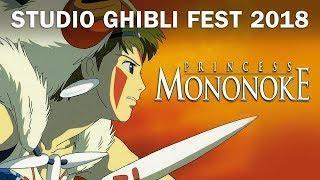Princess Mononoke – Studio Ghibli Fest 2018 Trailer [In Theaters July 2018]