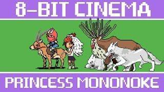 Princess Mononoke – 8 Bit Cinema