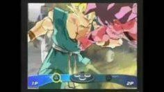 Dragon Ball Z Budokai 3 PlayStation 2 Trailer – Trailer #1