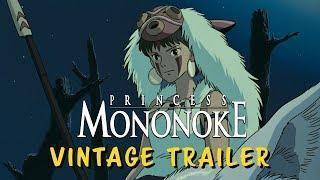 Studio Ghibli Fest 2018 – Princess Mononoke Vintage Trailer (1997)