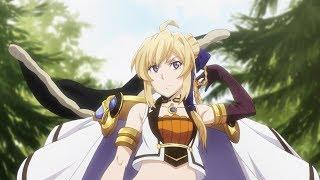 You can have your way with me | Grancrest Senki (Record of Grancrest War)