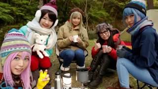 Laid-Back Camp (Yuru Camp) live action short film