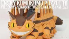 Toy News👊🏻 Ensky KUMUKUMU PUZZLE 18 PIECES My Neighbor Totoro Cat Bus (KM – 82)