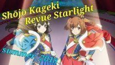 [Trailer] Shoujo☆Kageki Revue Starlight [summer anime]