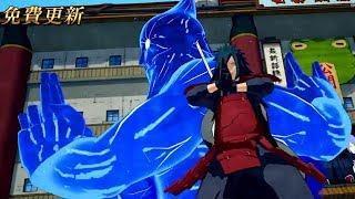 Naruto to Boruto: Shinobi Striker – Madara Uchiha DLC Character Trailer (DLC Pack #9) (1080p)