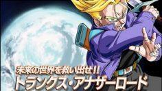 [DVDrip] Dragon Ball Z Shin Budokai 2 – Official Japan Trailer PV (HQ)