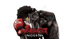 Megalo Box Theme Song – MEGALOBOX by mabanua / メガロボクス Main OST