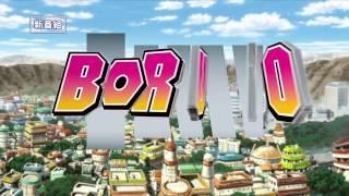 Boruto: Next Generation Trailer APRIL 2017
