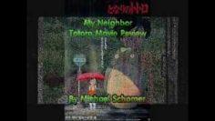 My Neighbor Totoro Movie Review