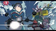 Yuru camp [AMV] super sonic