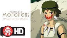 Princess Mononoke 20th Anniversary Limited Edition – Official Trailer