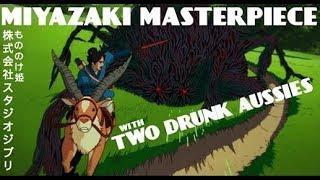 Examining Cinema Episode 22: Princess Mononoke (a Hayao Miyazaki Studio Ghibli Film Review)