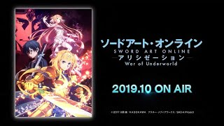 Trailer (Official)  Sword Art Online Alicization – War Of Underworld