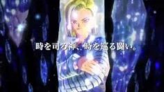 Dragon Ball Xenoverse Trailer [NEW, HD]