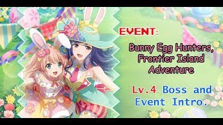 Revue Starlight ReLIVE [EN] – Event Easter Egg Intro and 4☆ Boss plays.