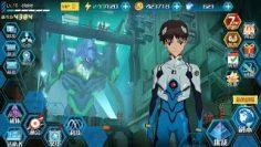 Neon Genesis Evangelion : Dawn ( CN ) – New Update – Anime Mobile Game Free