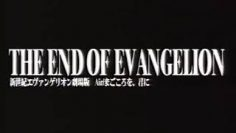 Old Evangelion Commercial