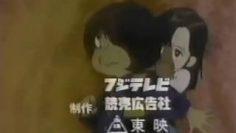 GeGeGe no Kitaro Opening