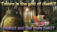 【Ghibli】The truth behind the urban legend of My Neighbor Totoro (Subtitled)