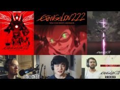 Evangelion 2.22 You Can (Not) Advance [Reaction Mashup]