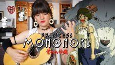 Princesa Mononoke para Guitarra | Análisis GHIBLI