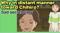 Did you notice? Mom is  in distant manner toward Chihiro. [Spirited Away][GHIBLI MOVIES]
